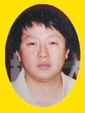 2003年10月 第一届连珠亚洲杯赛 第一名张进宇