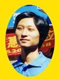 """2001年10月 首届""""经纬杯""""全国连珠争霸赛 第一名陈伟"""