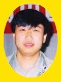 """2001年5月 """"中行杯""""第二届北方五子棋友好邀请赛 成年组第一名黄巨川"""