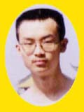 2000年8月 北京青年体育节公开赛 冠军吴昊