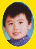 2000年8月 北京青年体育节公开赛 少年第一名王艺航