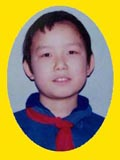 1998年2月 首届全国五子棋青少年赛 男子B第一名关继贤