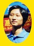 1998年2月 首届全国五子棋青少年赛 男子A第一名陈伟