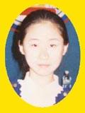 """1996年8月 第七届""""民族团结杯""""北京市棋类大赛五子棋赛 少年组第一名陆瑶"""