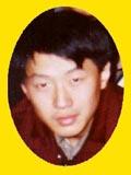 """1996年8月 第七届""""民族团结杯""""北京市棋类大赛五子棋赛 第一名张进宇"""
