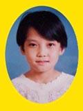 """1996年""""春江杯""""五子棋赛 女子第一名金昊楠"""
