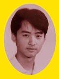 1995年第二届五子棋业余选手选拔赛 第一名张艾冬
